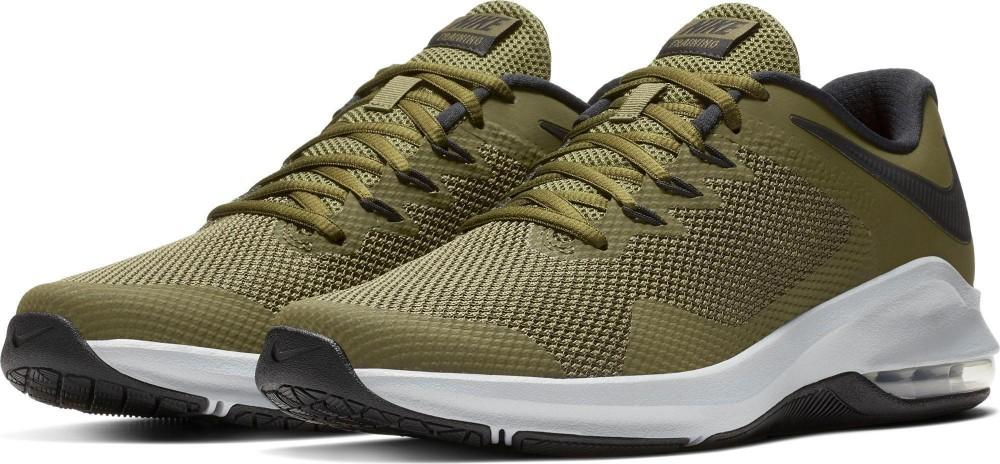Nike Nike edző cipő »Air Max Alpha Trainer« Nike keki - EURO-méretek ... cb55f04f4a