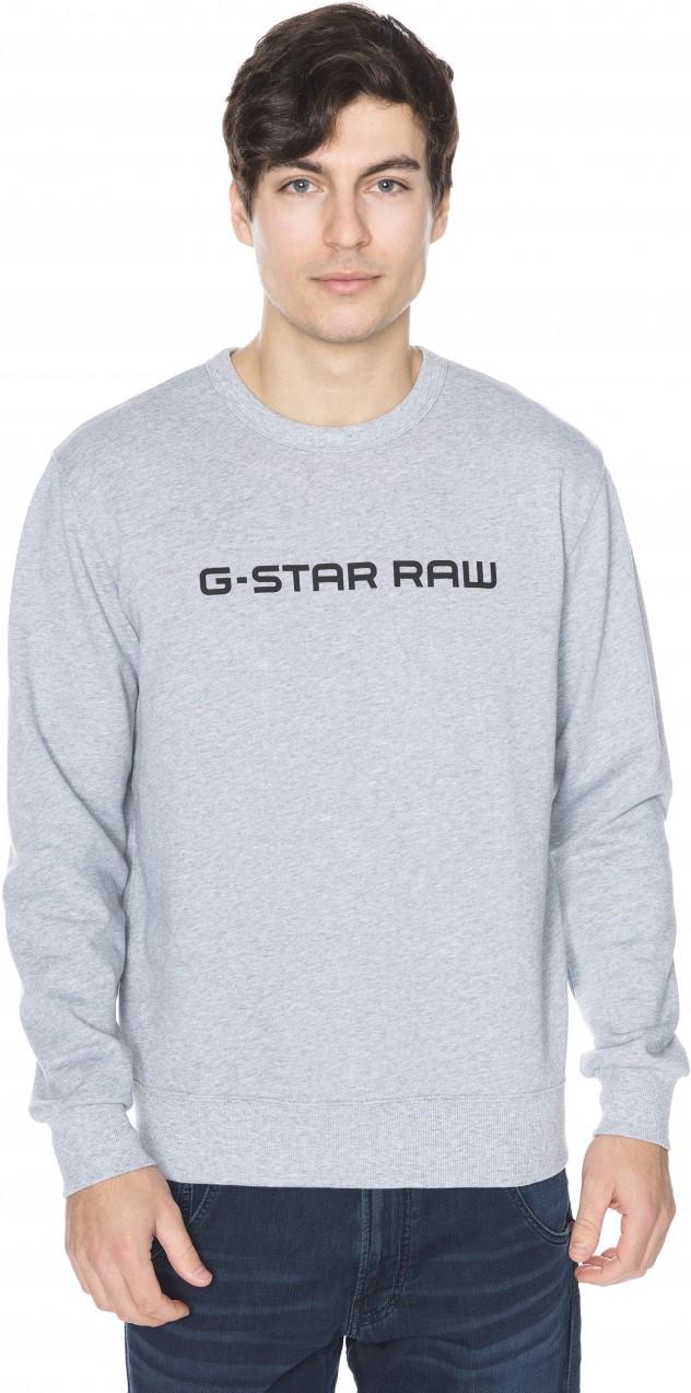 eee3d7e918 G-Star Raw Loaq Melegítő felső G-Star RAW - Styledit.hu