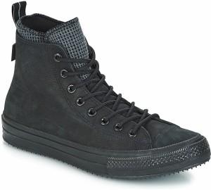 Converse férfi cipő - Styledit.hu ad03481b4ed15