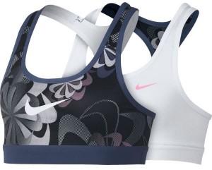42fb5637f5e5 Nike Nike VCTY COMP HBR BRA - Sportmelltartó - Styledit.hu