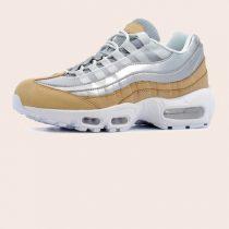 ... akkor csúnya – az ugly sneaker trend Styledit trend ... d5405a4b8f